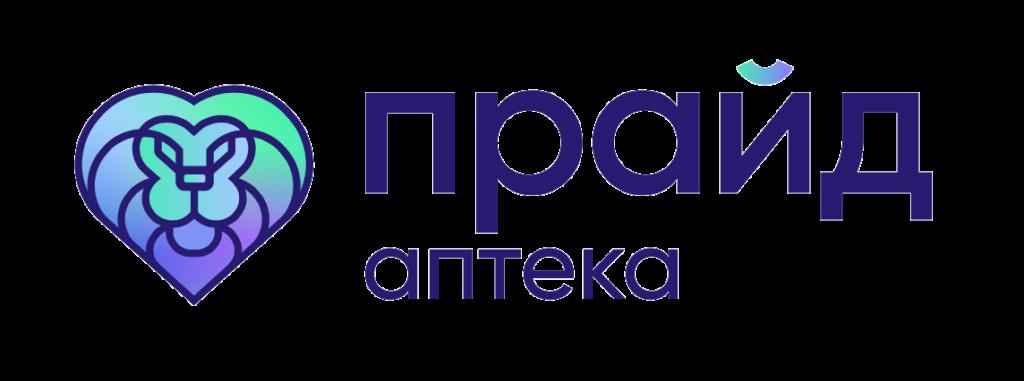 Аптеки ПРАЙД